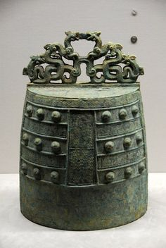 Bronze Bo Bell with design of coiled snakes, Warring States Period (China) 5th C. BC - Photo by Brian McMorrow, Tokyo Natl Museum