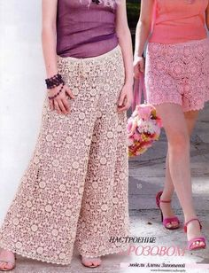 Welcome to Duplet and Zhurnal MOD crochet patterns magazines - Buy pure inspiration here! Crochet Baby Pants, Crochet Skirts, Crochet Blouse, Knit Pants, Knit Shorts, Crochet Clothes, Crochet Bikini, Zhurnal Mod, Adult Pajamas
