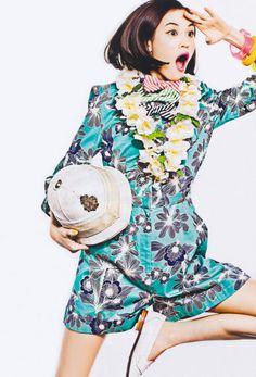 Kiko Mizuhara GISELE Japan Magazine Scans