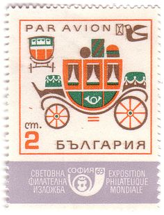 "1969 Bulgarian stamp designed by Stefan Kanchev. Part of a series of stamps entitled ""Means of Communication."" #postage_stamps #transport #illustrations"