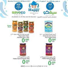 كل اثنين هو يوم تحطيم الاسعار في #سيفكو الري والقرين  Every Monday Is Shocking Prices Day In #Saveco Al-Rai and Alqurain #Saveco.