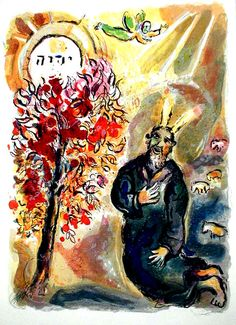 'Moses and the Burning Bush' by Marc Chagall Original color lithograph, 1966 - Exodus