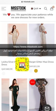 Internet Shopping Sites, Best Online Shopping Websites, Amazon Online Shopping, Online Dress Shopping, Shopping Hacks, Dining Etiquette, Cute Outfits, Apps, Formal Dresses