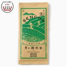 【中川政七商店公式オンラインショップ限定】  一番摘み有機月ヶ瀬煎茶 5個セット