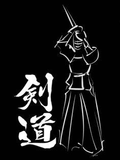 Draw made to my Kendo Club. =)
