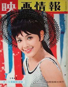 映画情報1965年7月号(表紙・浜美枝/マリー・アン モブリー/雑誌)