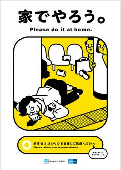 The NYC and Toronto ones are really funny, but this final example from Tokyo just cracked me up!  Subway Etiquette Posters: New York, Toronto, Tokyo | Brain Pickings
