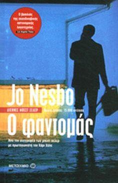 Ο ΦΑΝΤΟΜΑΣ / NESBO JO Reading, Books, Libros, Book, Reading Books, Book Illustrations, Libri