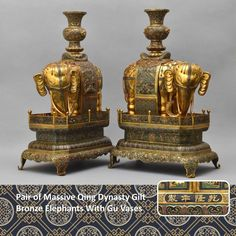 PAIR OF LARGE QING DYNASTY GILT BRONZE AND CLOISONNE ELEPHAN