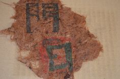 Ancient China: Han Dynasty & the Invention of Paper. Mystery of History Volume 1, Lesson 92 #MOHI92