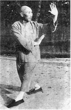 Great Grandmaster Fu Zhen Song photo posted by Sifu Derek Frearson Karate Styles, Kempo Karate, Tai Chi For Beginners, Marshal Arts, Martial Arts Weapons, Tao Te Ching, Chinese Martial Arts, Martial Artists, Taoism