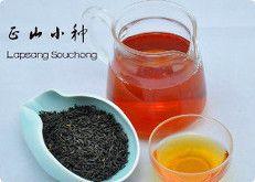 Lapsang Souchong Tea  /  Zheng Shan Xiao Zhong Tea