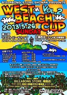 Draw and graphic paint. Made poster design for local surfing competition! •Draw and Graphic paint for flyer or poster ¥30,000