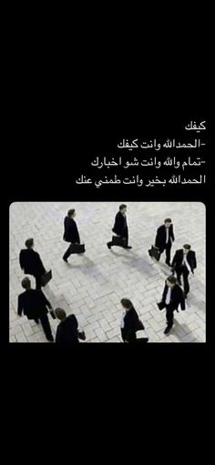 Funny Study Quotes, Jokes Quotes, Fun Quotes, Funny Picture Jokes, Funny Reaction Pictures, Arabic Funny, Funny Arabic Quotes, Really Funny Memes, Stupid Funny Memes