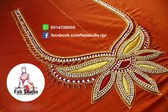 Simple Blouse Designs, Silk Saree Blouse Designs, Bridal Blouse Designs, Tambour Embroidery, Embroidery Works, Neck Drawing, Wedding Blouses, Aari Work Blouse, Towel Animals
