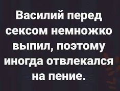 Russian Jokes, Letter Art, Life Hacks, Funny Pictures, Lol, Positivity, Motivation, Sayings, Reading