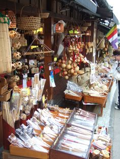 Streets selling Japanese knick knacks and snacks at Narita-san, Japan