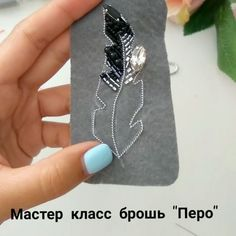 Best 11 Feather brooches by Evgenia Vasileva. Bead embroidered and fringed – Japanese seed beads, firepolished crystals, nmetal findings. – Page 501307002269943634 – SkillOfKing – SkillOfKing. Bead Embroidery Tutorial, Bead Embroidery Patterns, Couture Embroidery, Bead Embroidery Jewelry, Gold Embroidery, Beading Patterns, Beaded Jewelry, Beaded Bracelets, Beading Tutorials