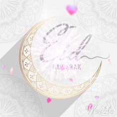 Eid Adha Mubarak, Eid Mubarak Card, Eid Mubarak Greeting Cards, Eid Cards, Happy Eid Al Adha, Happy Eid Mubarak, Eid Pics, Eid Pictures, Nature Pictures