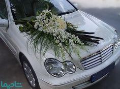 ترفندهای تزیین ماشین عروس: 10 نکته طلایی برای حرفه ای ها - شادیما