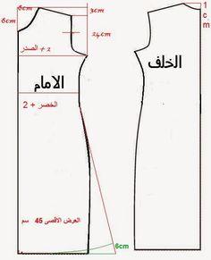 الباترون الاساسي للقفطان | تعليم خياطة و تفصيل القفطان المغربي بأسهل الطرق