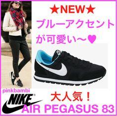【新色!ナイキ♪】AIR PEGASUS 83☆ブラックにブルーアクセント
