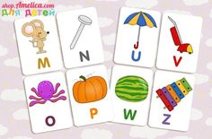 Флеш - карточки «English alphabet» скачать бесплатно