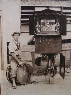 In Japan the men who told stories using Kamishibai, would travel from town to town, selling candy to entice the children. #kamishibai
