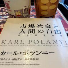 """∞""wonderFeel, グッドモーニン!ブックカフェ。  今朝の一冊は、  カール・ポランニー  「市場社会と人間の自由」..."