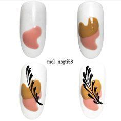 Manicure Y Pedicure, Autumn Nails, Love Nails, Nail Arts, Hair Beauty, Designed Nails, Gel Nail, Work Nails, Gel Nail Art