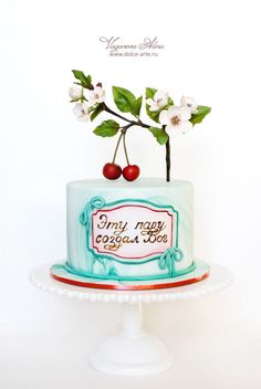 """cake for the wedding anniversary  """"G0d created the c0uple"""""""