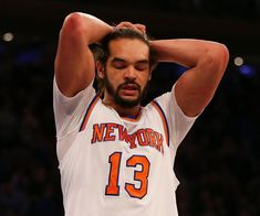 Joakim Noah has left the Knicks indefinitely.