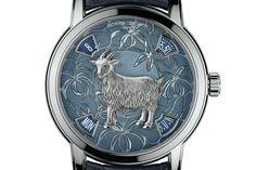 Vacheron Constantin Metiers DArt Year of the Goat Platinum 86073/000P-9890