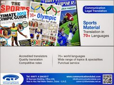 #Sports #Material #Translation Communication Legal Translation offers translation service to its customers in the the sports and #athletics industry. Primarily from #Arabic into #English and vice versa. We also provide sports material translation service from English into more than 70 languages. For more info visit: www.communicationdubai.com/sports-material-translation.php