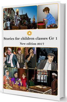 Ruhi book 3 grade 1 2 activities enkindle bahai curriculum book gr1 3dg fandeluxe Gallery