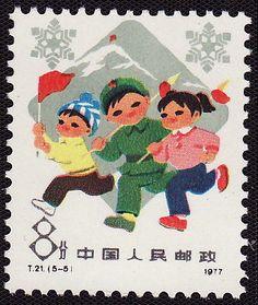 ◇China  1978