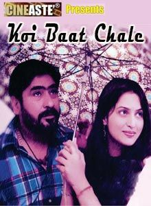 Watch the #play #'Koi Baat Chale' and get a great dose of entertainment and #drama at the #Sri Ram Center. Featuring #Yashpal Sharma and other famous artists