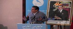 تصفية حسابات داخل الأحرار واسترزاق على حساب إبراهيم حركي