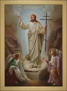 Christian Images, Christian Art, Religious Images, Religious Art, Pictures Of Jesus Christ, Bible Illustrations, Jesus Christus, Jesus Painting, Beautiful Nature Pictures
