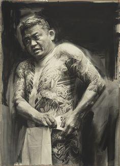 Yakuza Style Tattoo, Uk Sites, Different Tattoos, Artist Profile, Black Acrylics, Photorealism, Japan Art, Online Art Gallery, Body Painting