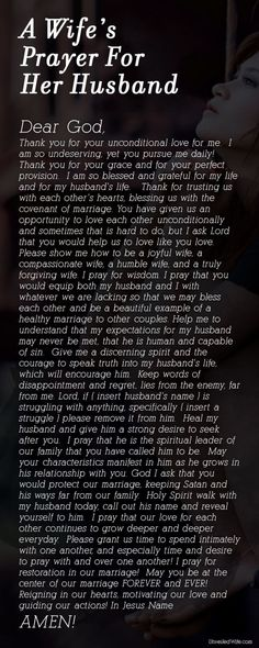 A Wife's Prayer For Her Husband ~