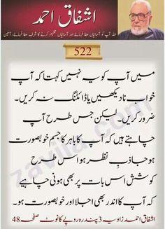 bano qudsia urdu quotes pinterest On bano name meaning in urdu