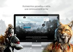 Skyrim, Elder Scrolls, Web Design, Behance, Design Web, The Elder Scrolls, Website Designs, Site Design