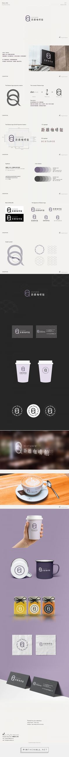Distance by Jhane Chou, Hana Kawa, Ken Kao and Gary Huang Coffee Logo, Coffee Shop, Corporate Identity, Visual Identity, D Mark, Coffee Industry, Examples Of Logos, Web Design, Graphic Design