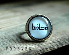 FOREVER- elvish word ring Lord of the ring jewelry LOTR Sindarin Elvish Hobbit Tolkien jewelry Elvish Quote Elvish Script glass dome ring