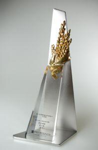 金穗獎獎座設計