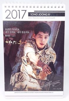 [太阳的后裔] Song Joong Ki 2017 Table Photo Calendar song zhòg qǐ Descendants of Sun