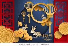 Pin on CNY Rat 2020 artwork direction Pin on CNY Rat 2020 artwork direction Kirigami, Sand Crafts, Paper Crafts, Chinese New Year Design, Fun Craft, Chinese Crafts, Chinese New Year Decorations, Asian Cards, Paper Artwork