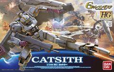 カットシー (HG) (ガンプラ) パッケージ1