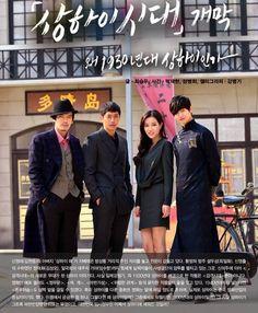 cool Inspiring Generation photos in KBS Magazine – Korean Actresses, Korean Actors, Actors & Actresses, Korean Dramas, Inspiring Generation, Song Jae Rim, Generation Photo, W Two Worlds, Kim Hyun